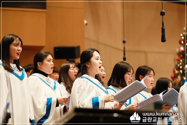 19-0106부흥성회10.JPG