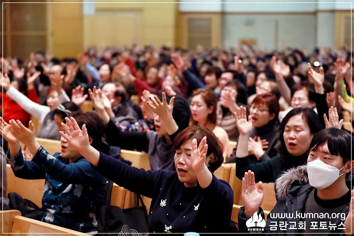19-0106부흥성회63.JPG
