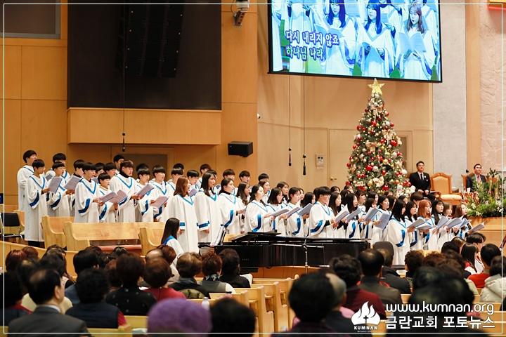 19-0106부흥성회11.JPG