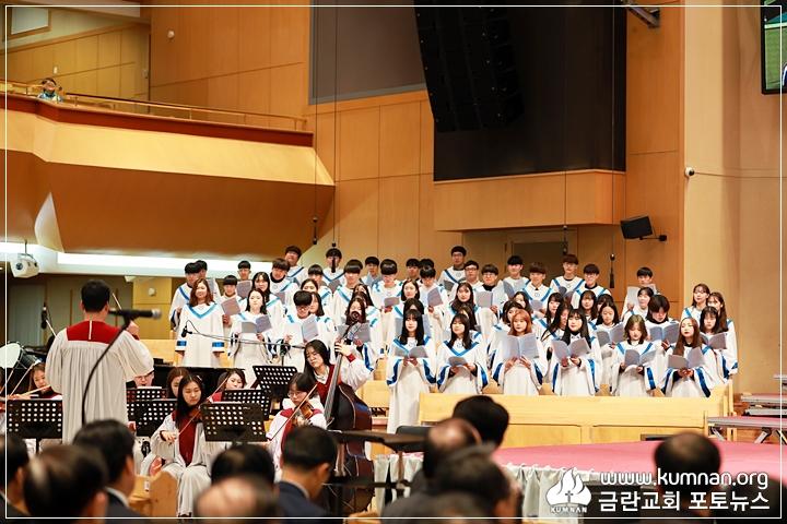 19-0106부흥성회12.JPG
