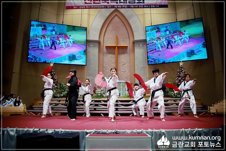 19-0106부흥성회34.JPG