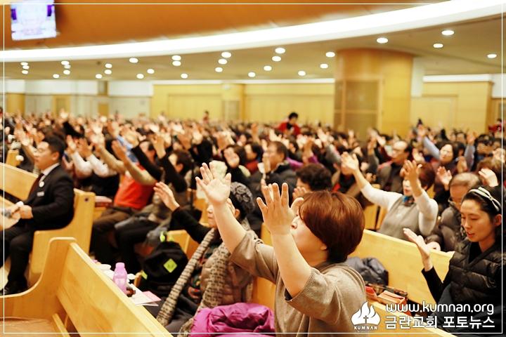 19-0106부흥성회1.JPG