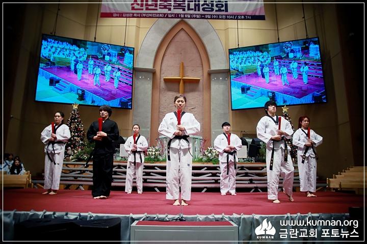 19-0106부흥성회33.JPG