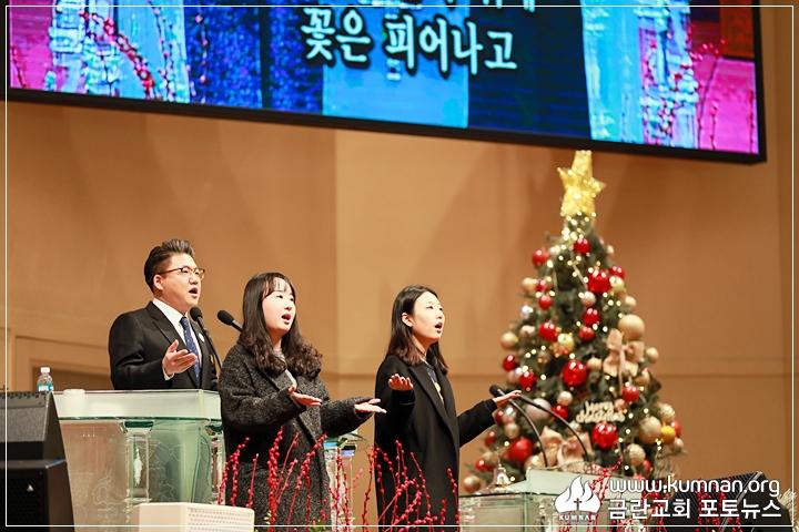 19-0106부흥성회4.JPG