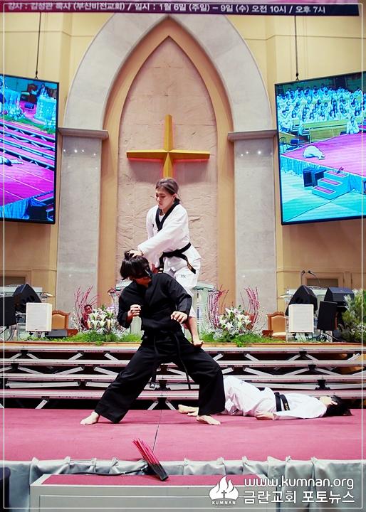 19-0106부흥성회32.JPG