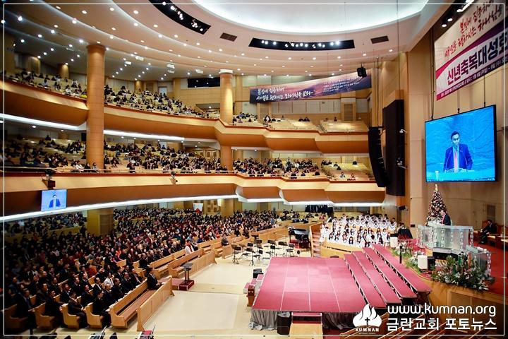 19-0106부흥성회47.JPG