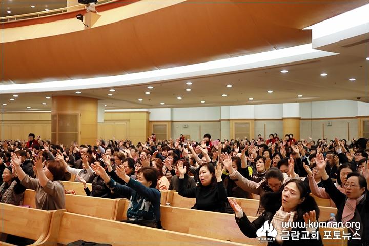 19-0106부흥성회2.JPG