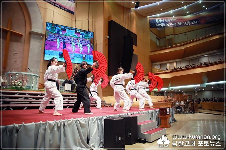 19-0106부흥성회36.JPG
