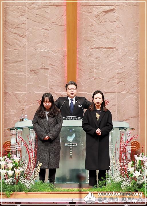 19-0106부흥성회5.JPG
