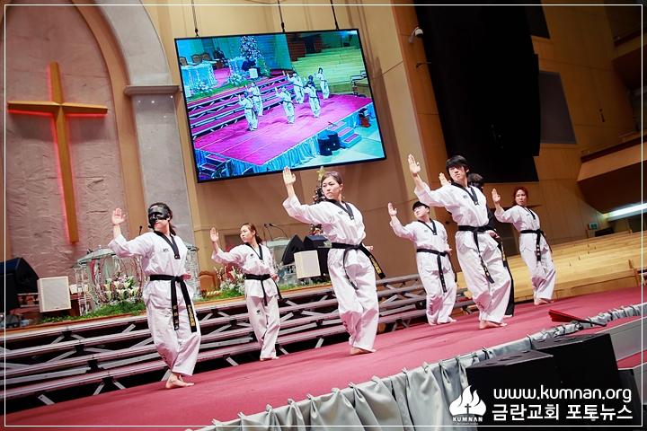 19-0106부흥성회21.JPG