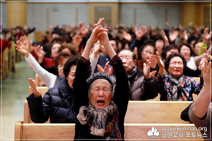 19-0106부흥성회62.JPG