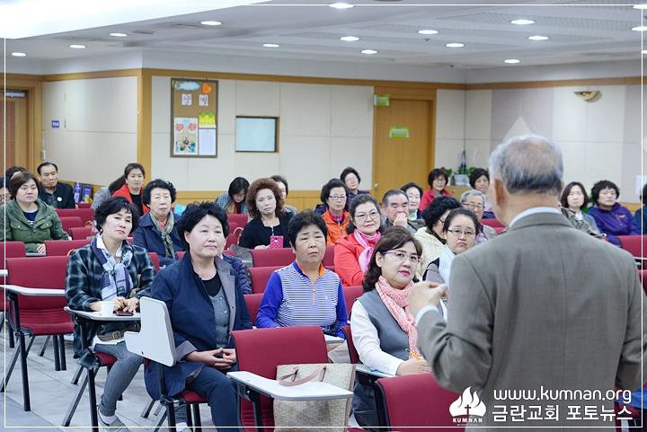 18-0411감정세미나6.JPG