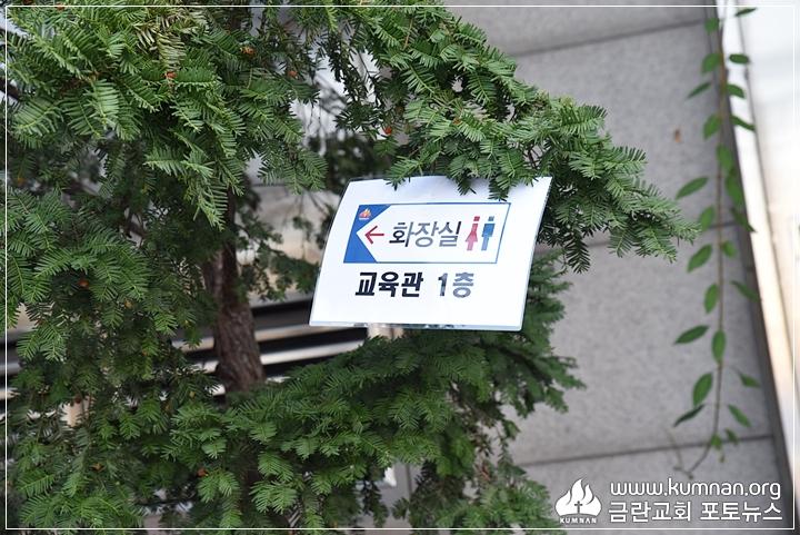 18-1013중랑벼룩시장123.JPG