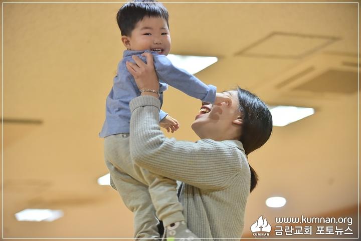 18-1103금란아기학교-자비37.JPG