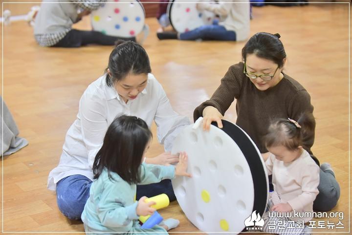 18-1103금란아기학교-자비46.JPG