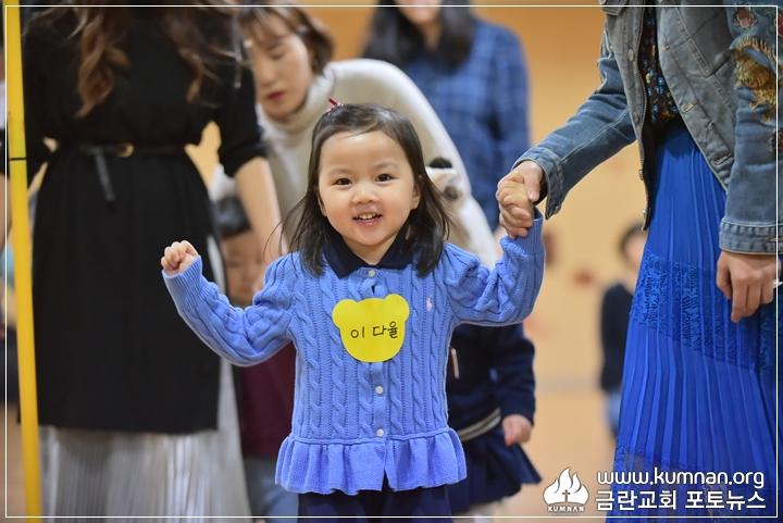 18-1103금란아기학교-자비39.JPG