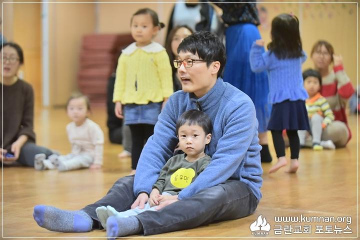 18-1103금란아기학교-자비41.JPG