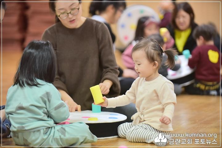 18-1103금란아기학교-자비58.JPG
