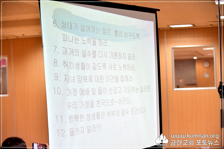 18-1103금란아기학교-자비75.JPG