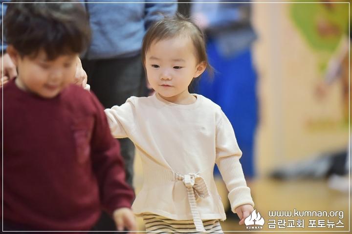 18-1103금란아기학교-자비35.JPG