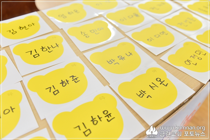 18-1103금란아기학교-자비2.JPG