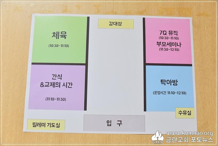 18-1103금란아기학교-자비9.JPG