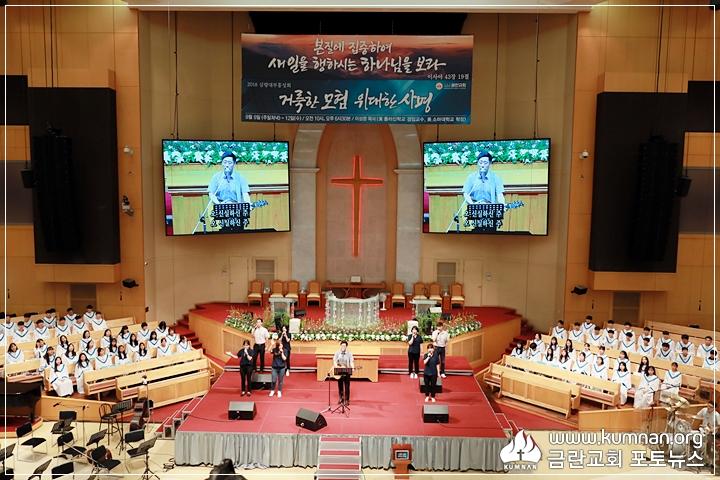 18-0909부흥성회-이상훈p5.JPG