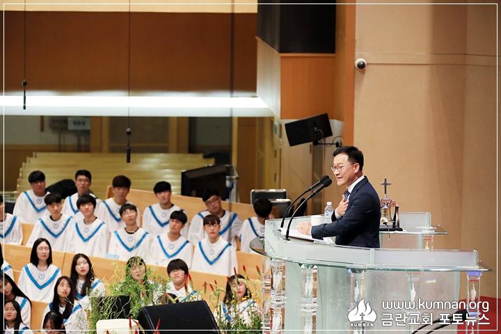 18-0909부흥성회-이상훈p23.JPG