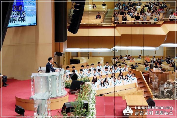 18-0909부흥성회-이상훈p32.JPG