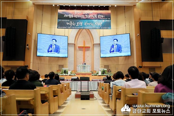 18-0909부흥성회-이상훈p22.JPG
