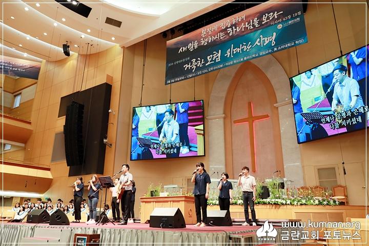 18-0909부흥성회-이상훈p2.JPG