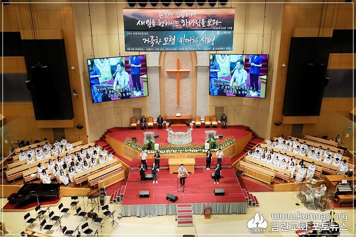 18-0909부흥성회-이상훈p11.JPG