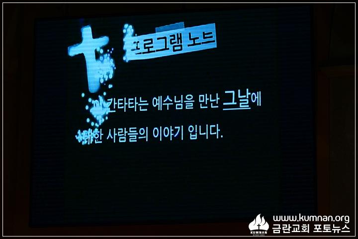 18-0401부활절칸타타9.JPG