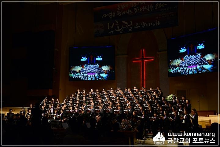 18-0401부활절칸타타38.JPG