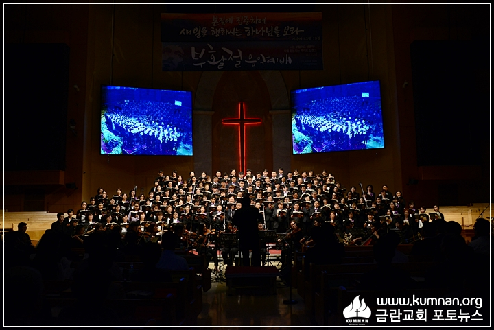 18-0401부활절칸타타39.JPG