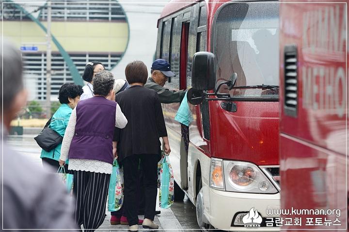 57-18-0502온유공동체경로잔치.JPG