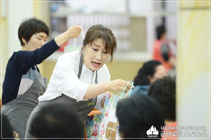 36-18-0502온유공동체경로잔치.JPG