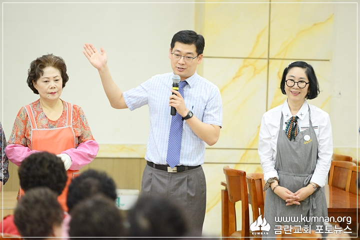 44-18-0502온유공동체경로잔치.JPG