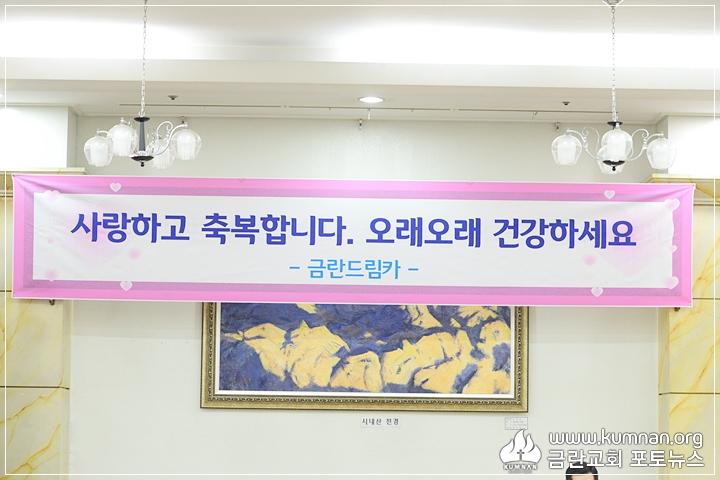 40-18-0502온유공동체경로잔치.JPG