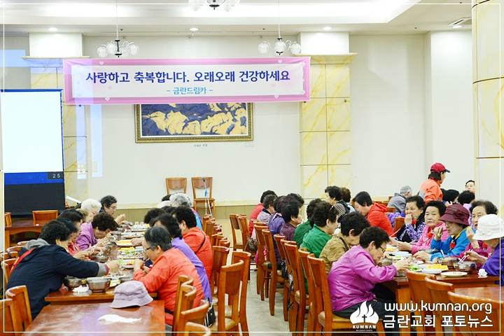 23-18-0502온유공동체경로잔치.JPG
