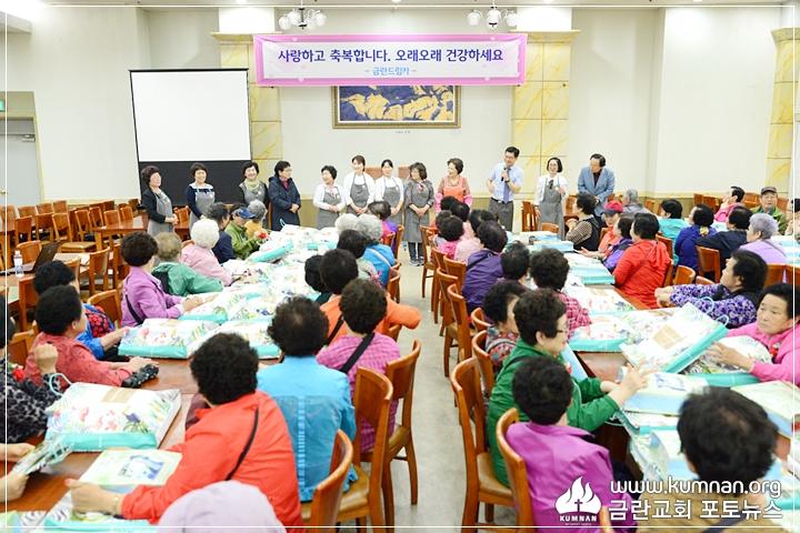 42-18-0502온유공동체경로잔치.JPG