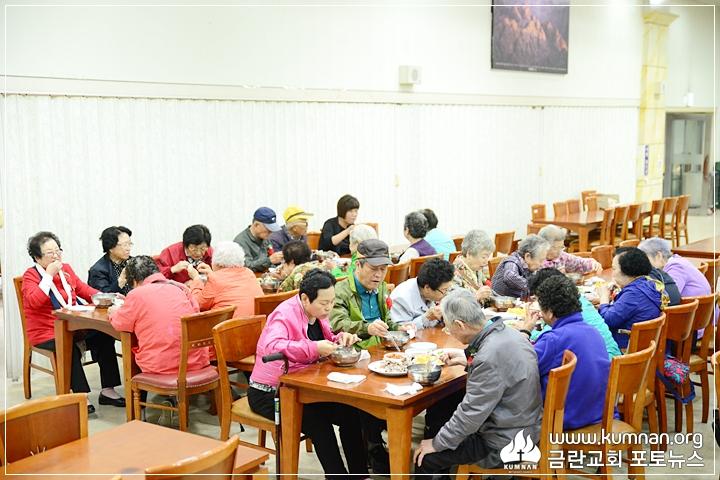 25-18-0502온유공동체경로잔치.JPG