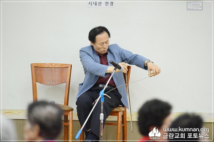 30-18-0502온유공동체경로잔치.JPG