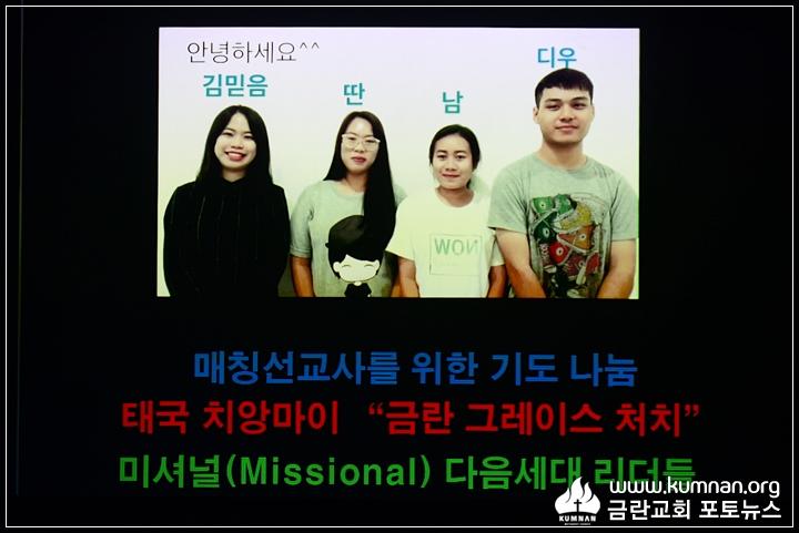 18-0121기도콘서트3th13.JPG