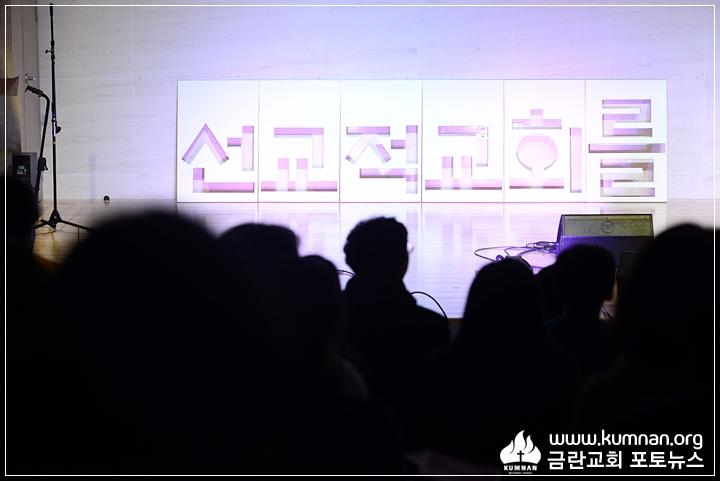 18-0121기도콘서트3th10.JPG