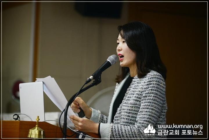 17-1028기독학교 입학설명회25.JPG