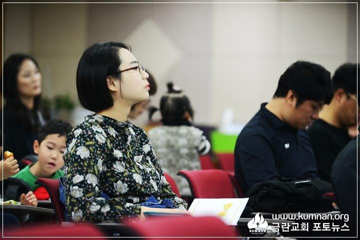 17-1028기독학교 입학설명회22.JPG