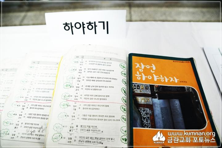 17-1028기독학교 입학설명회11.JPG