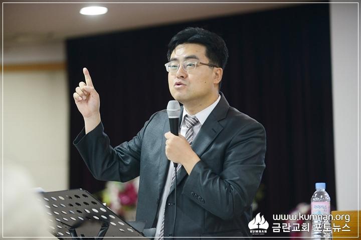 17-1029북한선교특강4.JPG