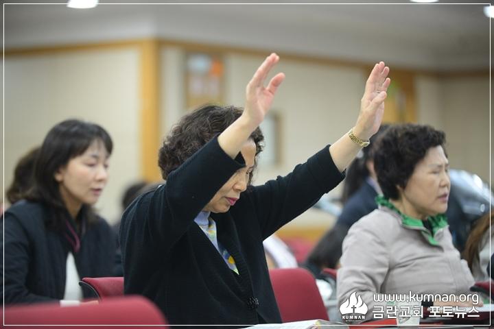 17-1029북한선교특강2.JPG